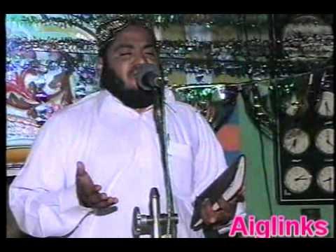 Shehzad Hassan Qadri naat