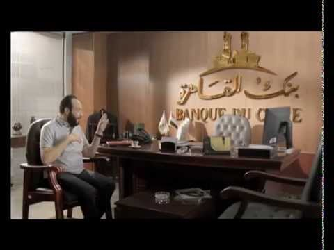 DDB - Cairo Bank - Corperate - 2011