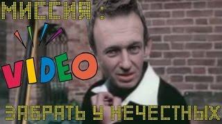 Жулики, Навальный, воры, Навальный....