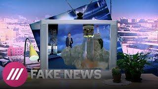 FAKE NEWS #9: третья мировая война на федеральных каналах