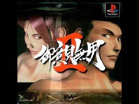 Goiken Muyou II PSX - Haruko (1080p/60fps)