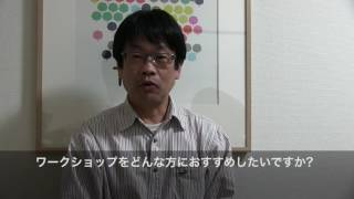 大庭 孝志 さん