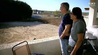 שטח הפקר | עונה 1 - הגנה בערבון מוגבל