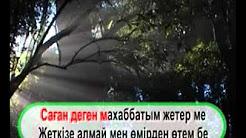 Скачать караоке казакша торрент фото 571-131