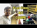 FIrst Class AC  Coupe Train Review | India Railways |Travel Vlog|Tamil Vlog |Chennai to Rameswaram|