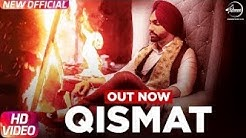 Qismat | Ammy Virk | Ft B Praak | Latest 2017 punjabi video song with lyrics.
