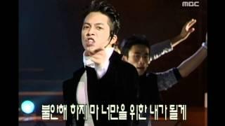 Hyun Seung-min - Dream, 현승민 - 드림, Music Camp 19991016