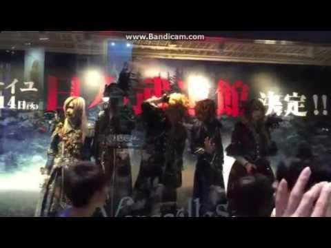 Versailles Japan Window Shopping 1