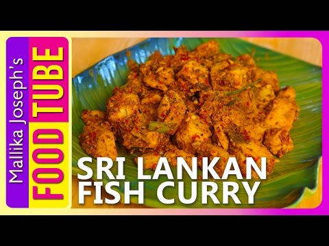 Ambul Thiyal | Sri Lankan Fish Curry | Mallika Joseph