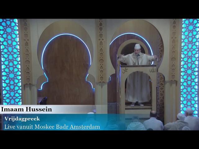 Imaam Hussein Huwelijksrelatie 1