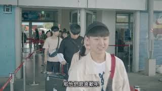 [4K] 貨櫃者分享:芭扎民宿 x 貳工箱造 ft. 南風微甜 Shipping Container B&B