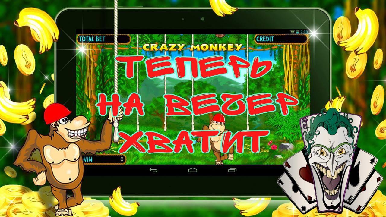 Схемы игры в онлайн казино