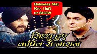 Navjot Singh Sidhu Is Extremely Upset With Kapil Sharma!