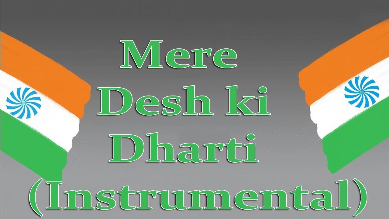 Mere Desh Ki Dharti Instrumental Patriotic Songs Youtube