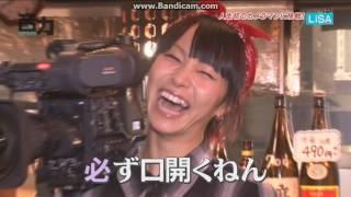 かき氷専門店ドギャン LiSAさんご来店 テレビ番組で紹介されました!