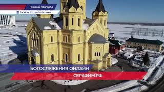 Патриарх Кирилл призвал воздержаться от посещения храмов во время эпидемии коронавируса