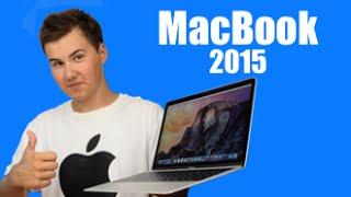 MacBook (2015): Unboxing/Rozpakowanie PL   AppleNaYouTube