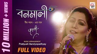 Download lagu Bonomali | Official Video | Jayati | Prattyush