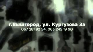 авторазборка запчасти трафиков рено опел ниссан доставкой Вышгород Киев, BrilLion-Club 9161(, 2014-09-15T08:58:37.000Z)