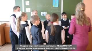 Открытый урок немецкого языка в 3 классе на тему