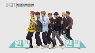 [Weekly Idol EP.380] MONSTA X's united test! The result?