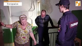 В Твери пенсионерка выгнала больного мужа из дома Video