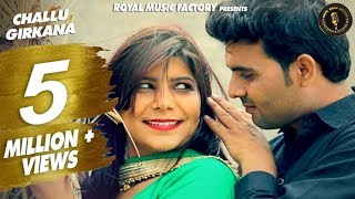 Challu Girkana | Lovekesh Sharma, Pooja Hooda | Sandeep Chandal | New Haryanvi Songs Haryanavi 2018