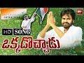 Okkadochadu Full Song HD   JanaSena Republic Day Special   Pawan Kalyan   99TV Telugu