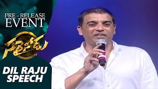 Dil raju speech - sarrainodu pre release event || allu arjun || rakul preet singh || thaman