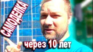видео Купить элементы безопасности кровли в Новосибирске