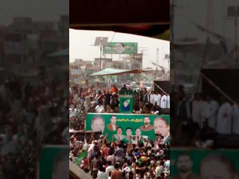 Muridke nawaz Sharif rally