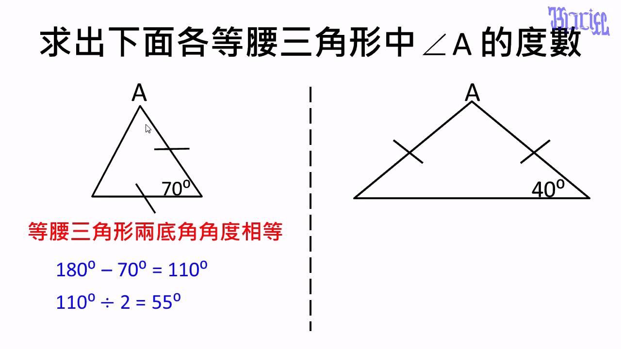 子供向けぬりえ: HD限定正 三角形 角度
