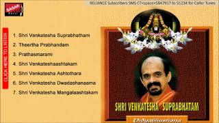 free mp3 songs download - Venkatesa stotram mp3 - Free