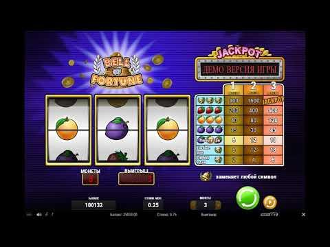 Играть в игровые автоматы бесплатно и без регистрации сейфы