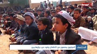 الحوثيون يصنعون من الأطفال وقود حرب وإرهابيين