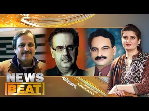 MQM Ka Sawal,PSP Ka Jawab | News Beat | Paras Jahanzeb | SAMAA TV | 11 Nov 2017