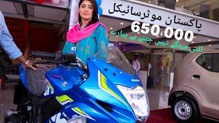 Download Unplugged Suzuki Gixxer 150 Sf Pakistan 2019 Price
