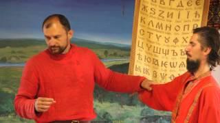 Диагностика состояния человека. Уроки буквицы. Часть 2 Владимир Ясно Солнышко (Владимир Карпачёв)