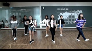 MIND DANCE (마인드댄스) 방송댄스 (K-pop Dance Cover) 초등부   승리 - 셋셀테니