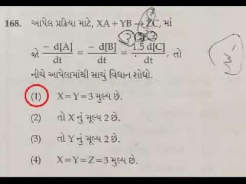 NEET ANSWERKEY CHEMISTRY 2017 GUJARATI MEDIUM