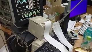 видео POS-терминал IBM SurePOS-300