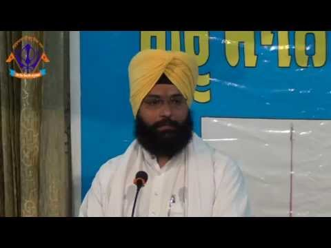 Bhai Harjinder Singh Sabhra  Katha on Parkash Purab Of Guru Granth Sahib Ji