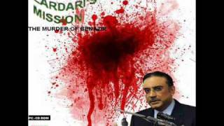 first pakistani game made by asif zardari official trailer