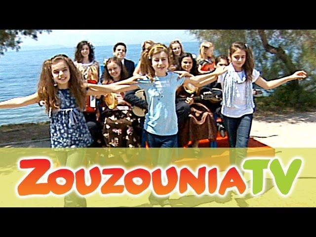 Ζουζούνια - Φραγκοσυριανή