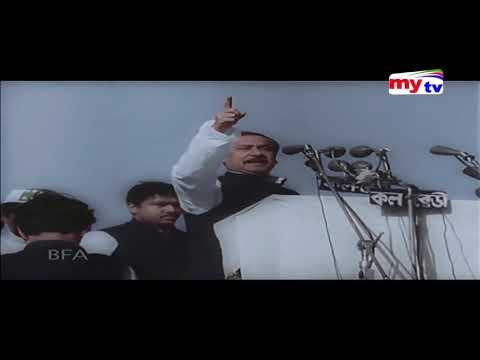 Hridoye Bongobondhu (হৃদয়ে বঙ্গবন্ধু) | Documentary on Sheikh Mujibur Rahman | The Poet of Politics