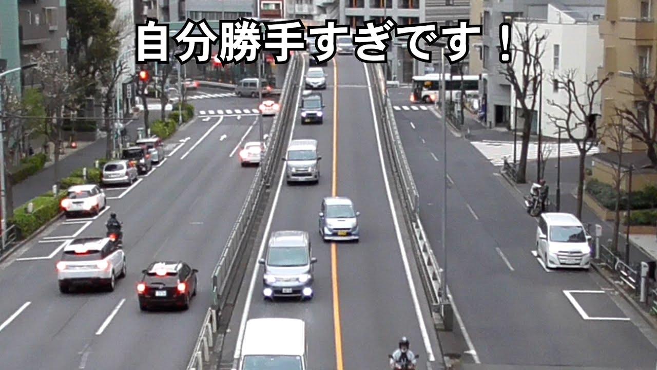 ウインカー付けない+黄色線跨ぎ=身勝手すぎな運転手。数秒待てずに数分待つと言うアホすぎる結果に。