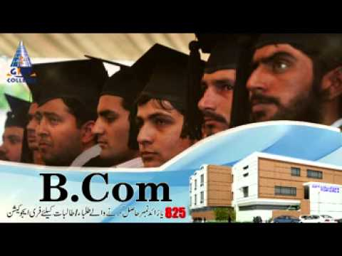 Gift college 2013 gujranwala youtube negle Images