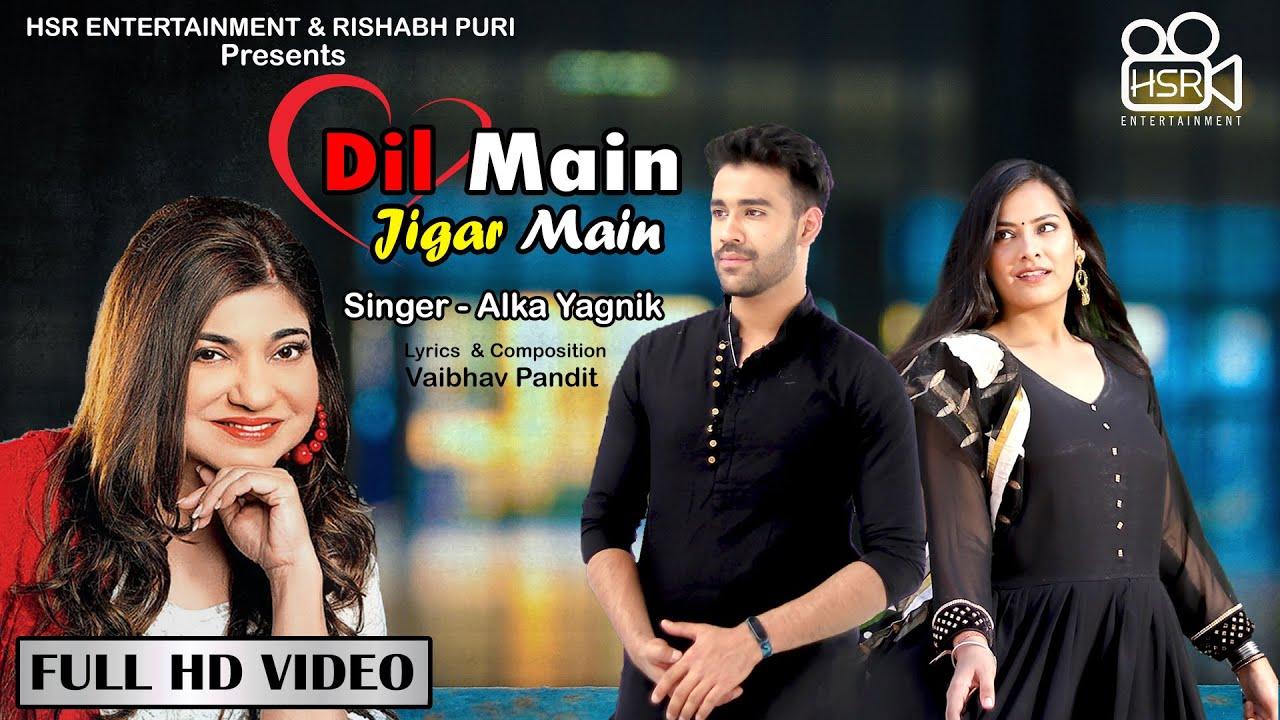 Dil Main Jigar Main | Alka Yagnik | Hindi Songs 2021 - Latest Hindi Songs 2021