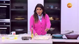 خبز بيتزا الرانش بالدجاج  و وصفات اخرى| أميرة في المطبخ (حلقة كاملة)