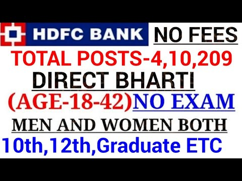 BANK VACANCY 2019|GOVT JOBS IN JULY 2019|LATEST GOVT JOBS 2019|HDFC BANK RECRUITMENT 2019|BANK JOBS